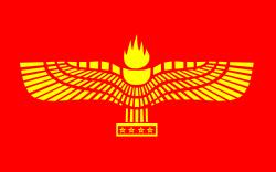 syriaque